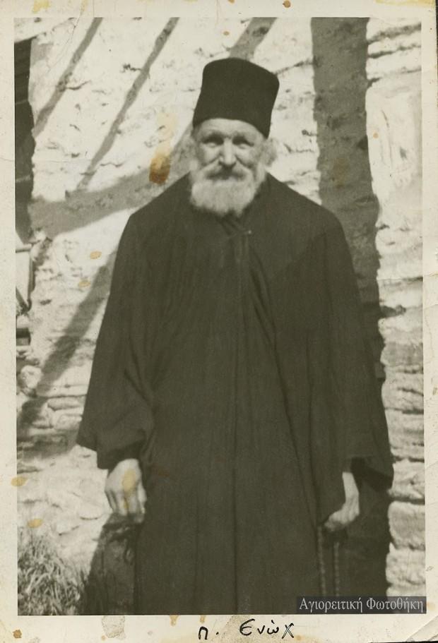Ενώχ μοναχός Καψαλιώτης (1895-1979) http://athosprosopography.blogspot.gr