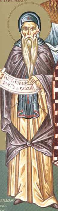 Όσιος Μαρτινιανός