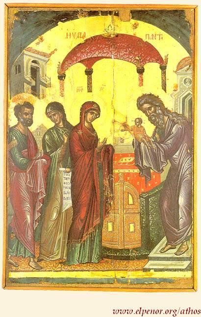 Η Υπαπαντή του Κυρίου - 1546 μ.Χ. - Mονή Σταυρονικήτα, Άγιον Όρος (Κρητική σχολή,