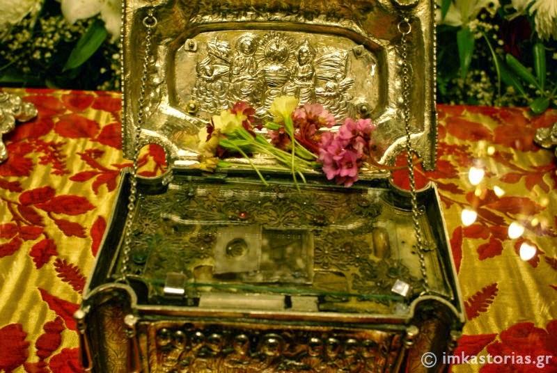 Η λειψανοθήκη 'Τα Άχραντα Πάθη' της Ιεράς Μονής Μεταμορφώσεως του Σωτήρος ή Μεγάλου Μετεώρου. Αποθησαυρίζει μέρος της Χλαμύδος του Χριστού, μέρος του Ιερού Σπόγγου και μέρος του Ακάνθινου Στέφανου.