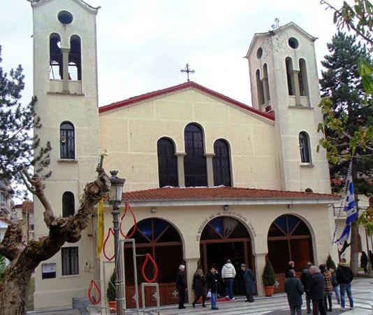 Φωτο:ecclesia.gr
