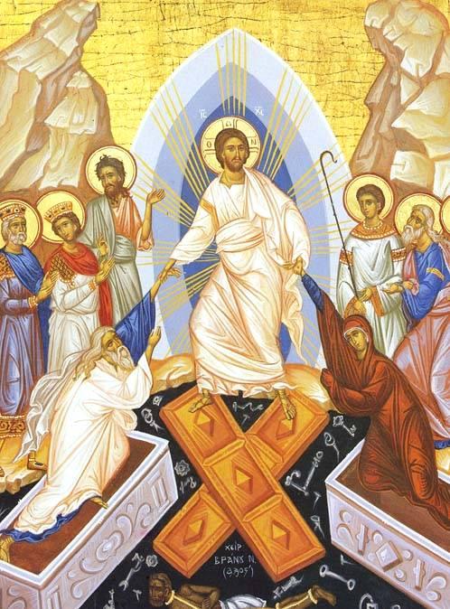 Η Ανάσταση του Χριστού | Διακόνημα
