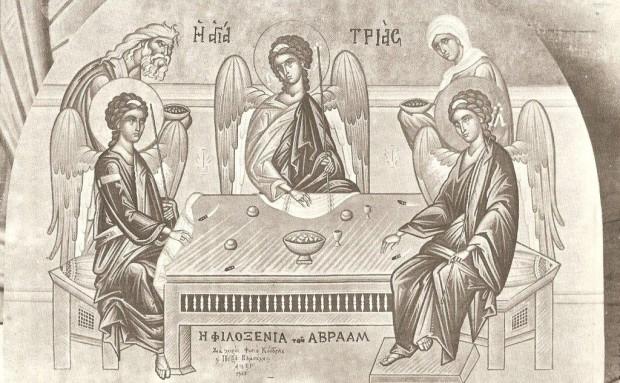 Η φιλοξενία του Αβραάμ - Φώτης Κόντογλου