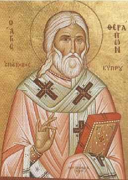 Άγιος Θεράπων επίσκοπος Κύπρου