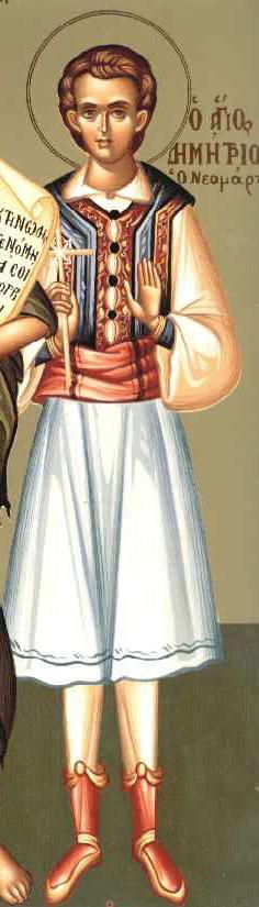 Άγιος Νεομάρτυρας Μήτρος (ή Δημήτριος)
