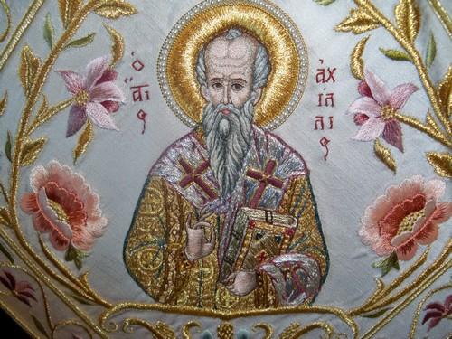 Όσιος Αχίλλιος Επίσκοπος Λαρίσης | Διακόνημα