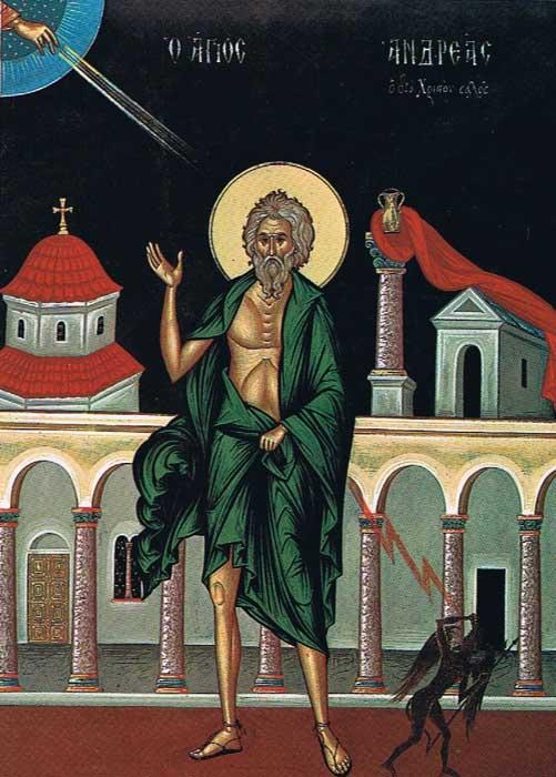 Άγιος Ανδρέας ο διά Χριστόν σαλός