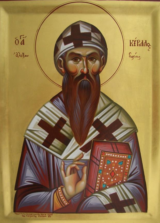 Άγιος Κύριλλος Πατριάρχης Αλεξανδρείας (Ι.Μ. Προφ. Ηλιού Σερρών)