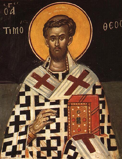 Άγιος Τιμόθεος επίσκοπος Προύσας