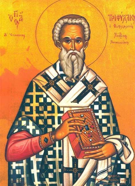 Άγιος Τριφύλλιος Επίσκοπος Λήδρας