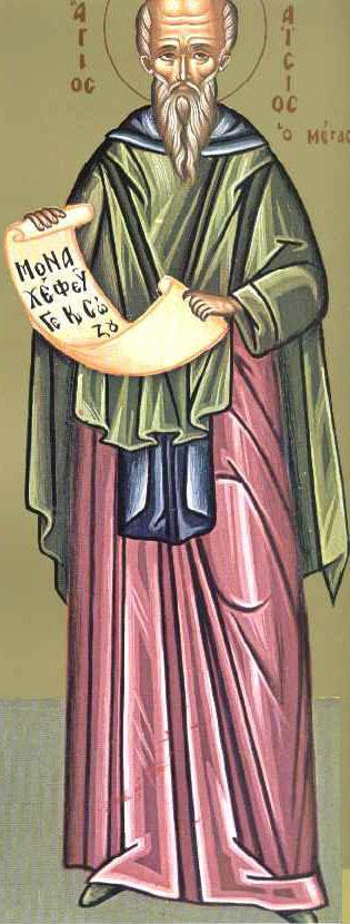Όσιος Παΐσιος ο Μέγας και θεοφόρος