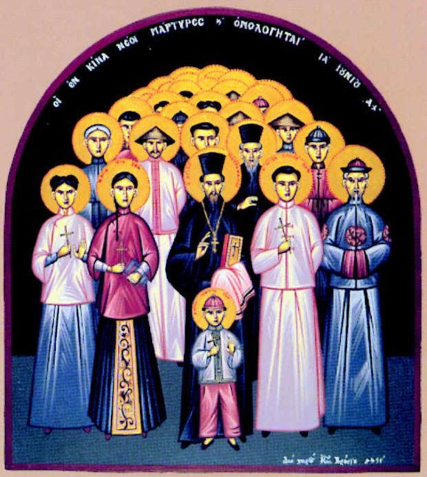 Άγιος Μητροφάνης Τσί-Σούνγκ και οι μαζί μ' αυτόν μαρτυρήσαντες: Τατιανή η Πρεσβυτέρα του, Ησαΐας και Ιωάννης οι γιοι του, Μαρία η νύφη του, Αγία Ία η διδασκάλισσα και άλλοι 222 Κινέζοι Μάρτυρες