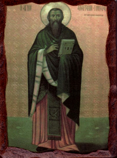 Άγιος Αναστάσιος ο εξ Αγίου Βλασίου, ο Γουναράς | Διακόνημα
