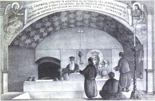 Το αγίασμα των Βλαχερνών, σκίτσο του 1877 μ.Χ.