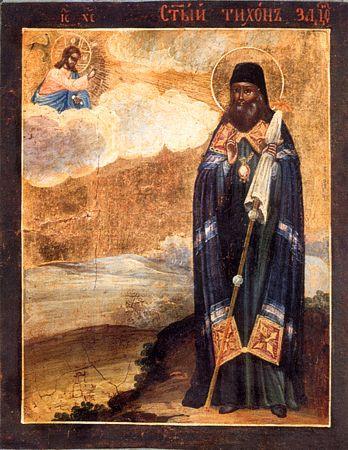 Άγιος Τύχων Επίσκοπος Ζαντόνσκ