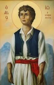 Ό έφηβος Νεομαρτυς Άγιος ΙΩΑΝΝΗΣ ό Μονεμβασιώτης (1758-+21η Όκτωβρίου 1773). Ένα πρότυπο για τους συγχρόνους έφήβους-νέους Φωτο: ektimotheou.blogspot.gr