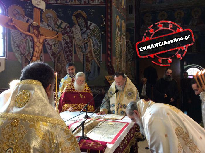 Η Χαλκίδα εορτάζει τον Πολιούχο της Άγιο Δημήτριο παρουσία της Τιμίας Ζώνης03m