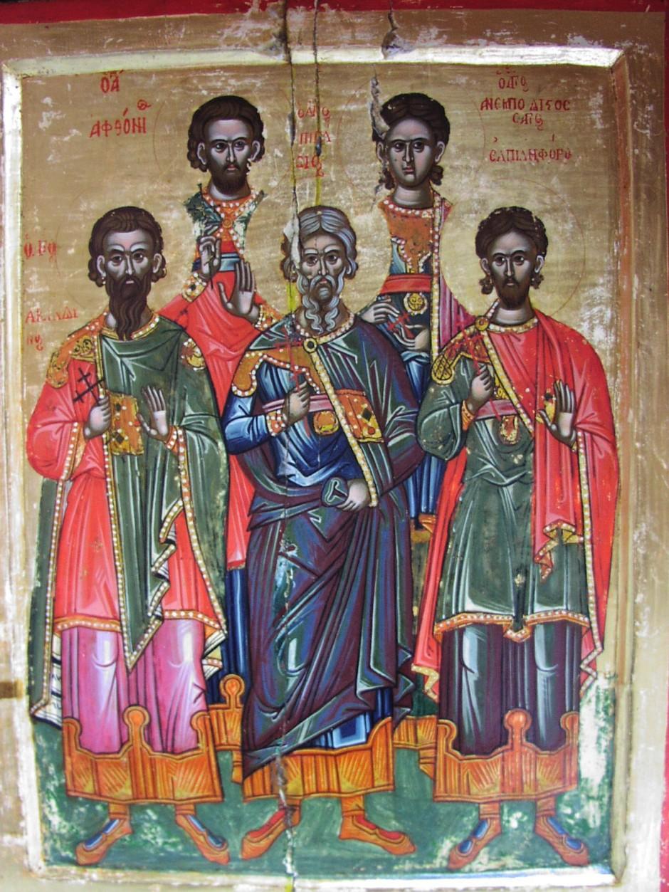 Άγιοι Ακίνδυνος, Αφθόνιος, Πηγάσιος, Ελπιδηφόρος και Ανεμπόδιστος