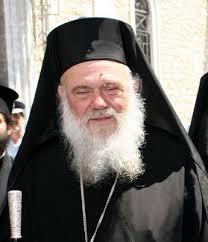 Αρχιεπίσκοπος Αθηνών και Πάσης Ελλάδος Ιερώνυμος Β'