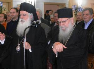 Η Μητρόπολη Δημητριάδος τίμησε τον Ιεραπόστολο Ιεράρχη Πενταπόλεως Ιγνάτιο01