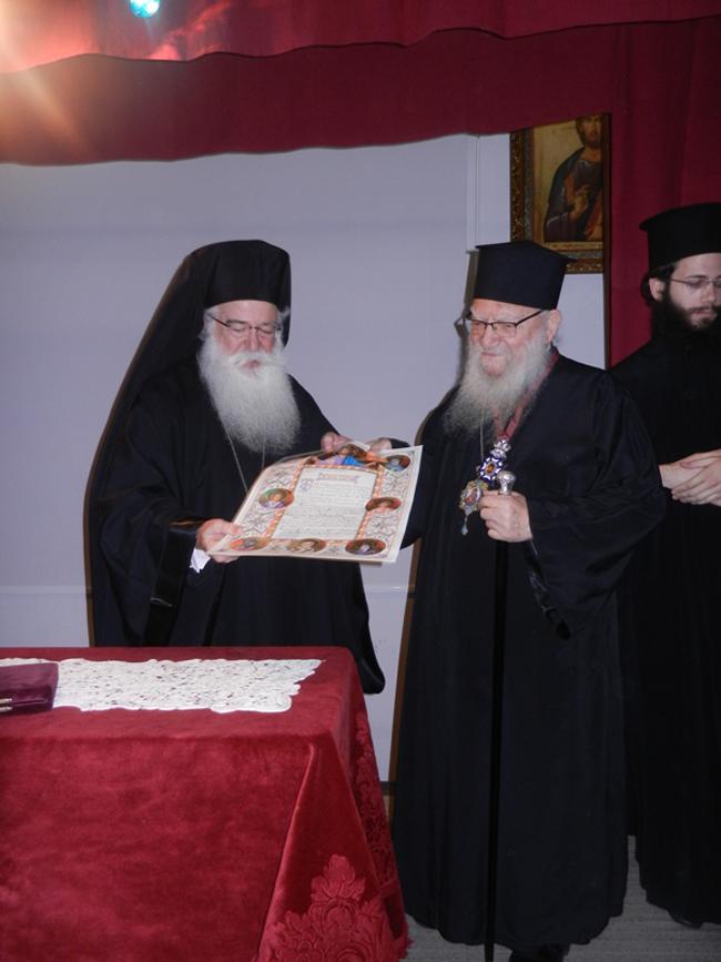 Η Μητρόπολη Δημητριάδος τίμησε τον Ιεραπόστολο Ιεράρχη Πενταπόλεως Ιγνάτιο02