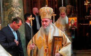 Λόγος κατά την Κυριακή της Ορθοδοξίας στον Άγιο Διονύσιο Αρεοπαγίτη- Θεολογία και ιστορία