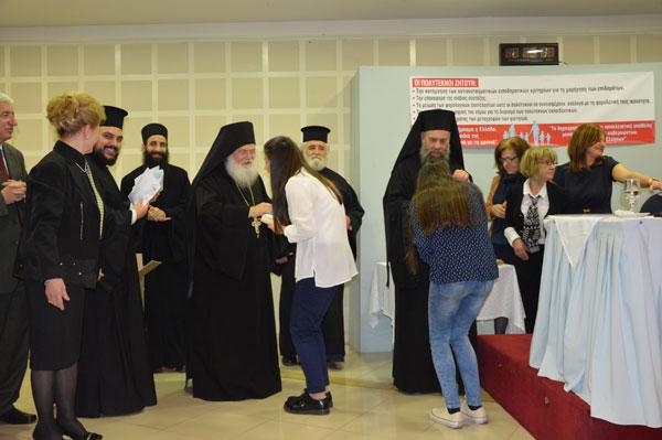 Στήριγμα για τους πολύτεκνους η Ιερά Μονή Βατοπαιδίου02