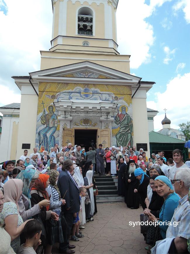 Ξεκίνησαν οι εορταστικές εκδηλώσεις για τον Άγιο Λουκά τον ιατρό στην Συμφερούπολη της Κριμαίας01