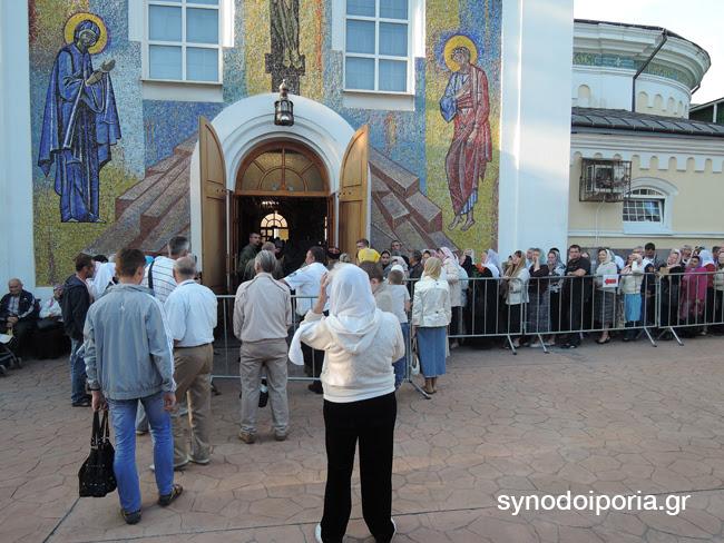 Ξεκίνησαν οι εορταστικές εκδηλώσεις για τον Άγιο Λουκά τον ιατρό στην Συμφερούπολη της Κριμαίας11