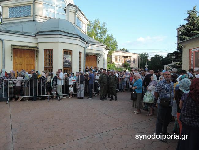 Ξεκίνησαν οι εορταστικές εκδηλώσεις για τον Άγιο Λουκά τον ιατρό στην Συμφερούπολη της Κριμαίας13