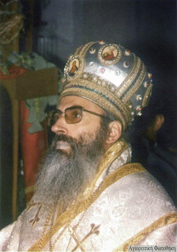 chrysostomos-episkopos-zitsis-1939-2012-16
