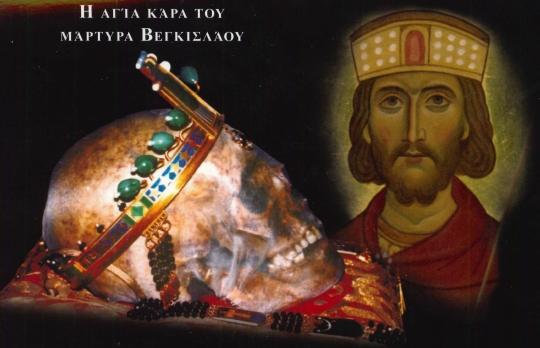 Iera Moni Xenofontos, Agion Oros 01