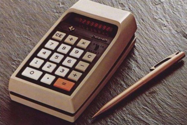 calculator1-810x540 (1)