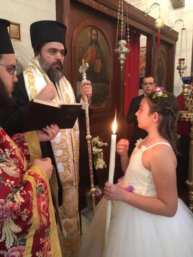 vaftisi-smyrni2