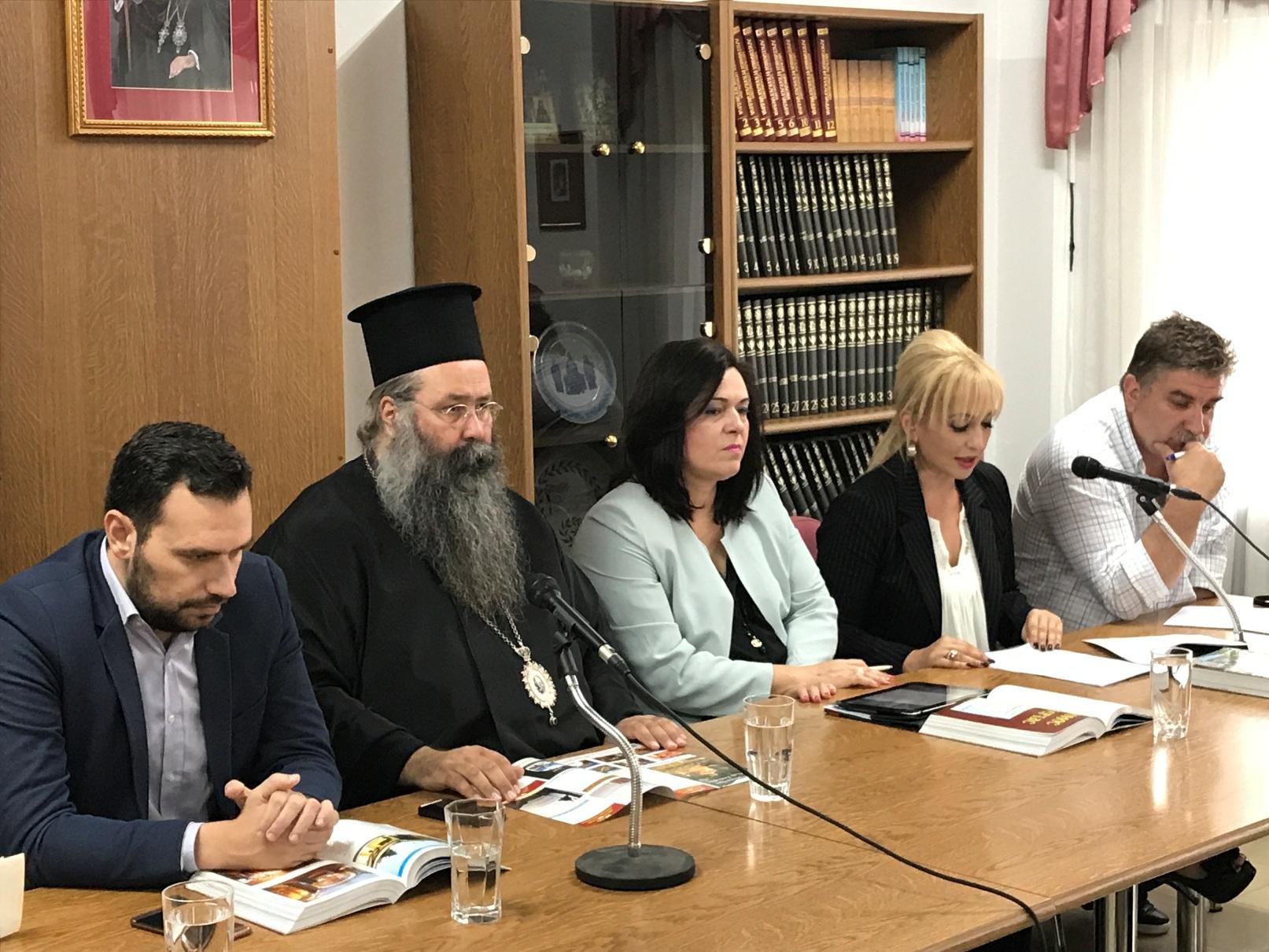 Παρουσιάστηκε το βιβλίο-λεύκωμα «Μοναστήρια της Μακεδονίας και της Θράκης»