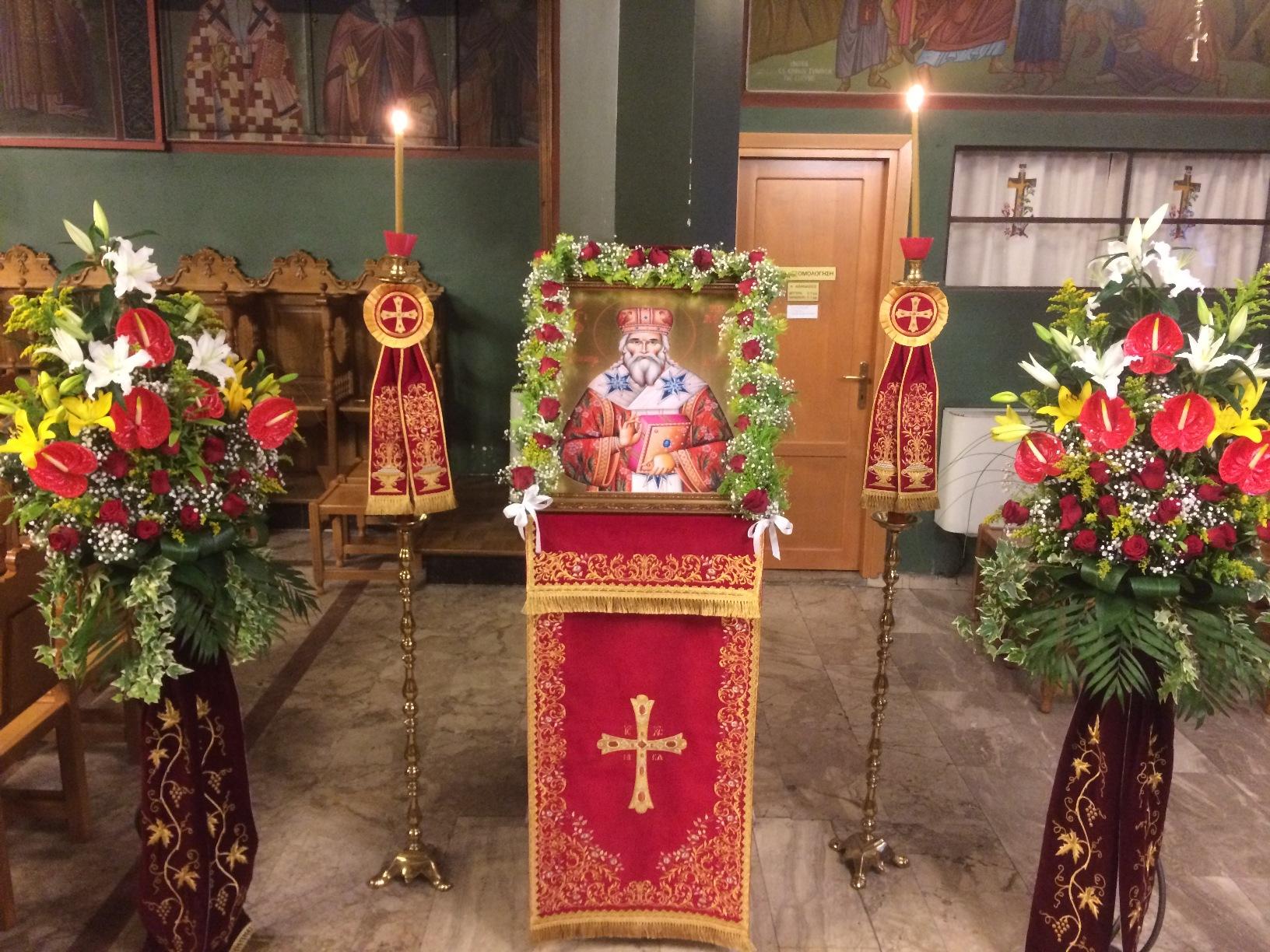 Μνήμη του αγ. Νέου Ιερομάρτυρος Μελετίου Επισκόπου Κίτρους