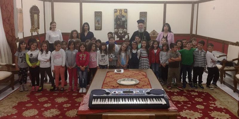 Επίσκεψη μαθητών στο Σεβ. Μητροπολίτη Χαλκίδος