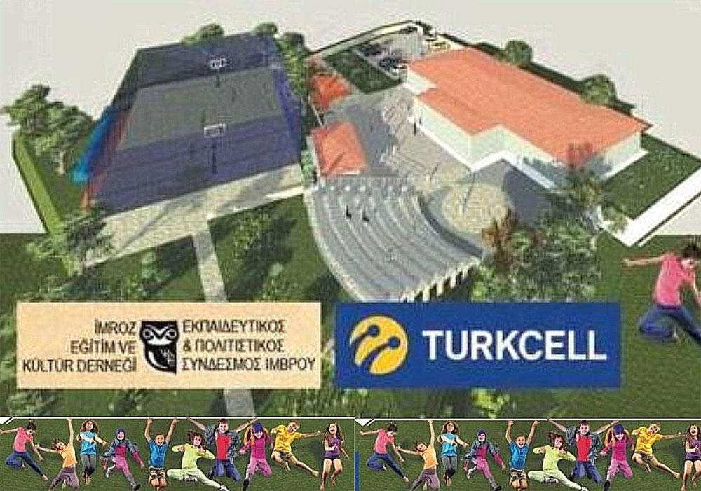 Εγκαίνια των αθλητικών εγκαταστάσεων του Ελληνικού Γυμνασίου & Λυκείου Ίμβρου