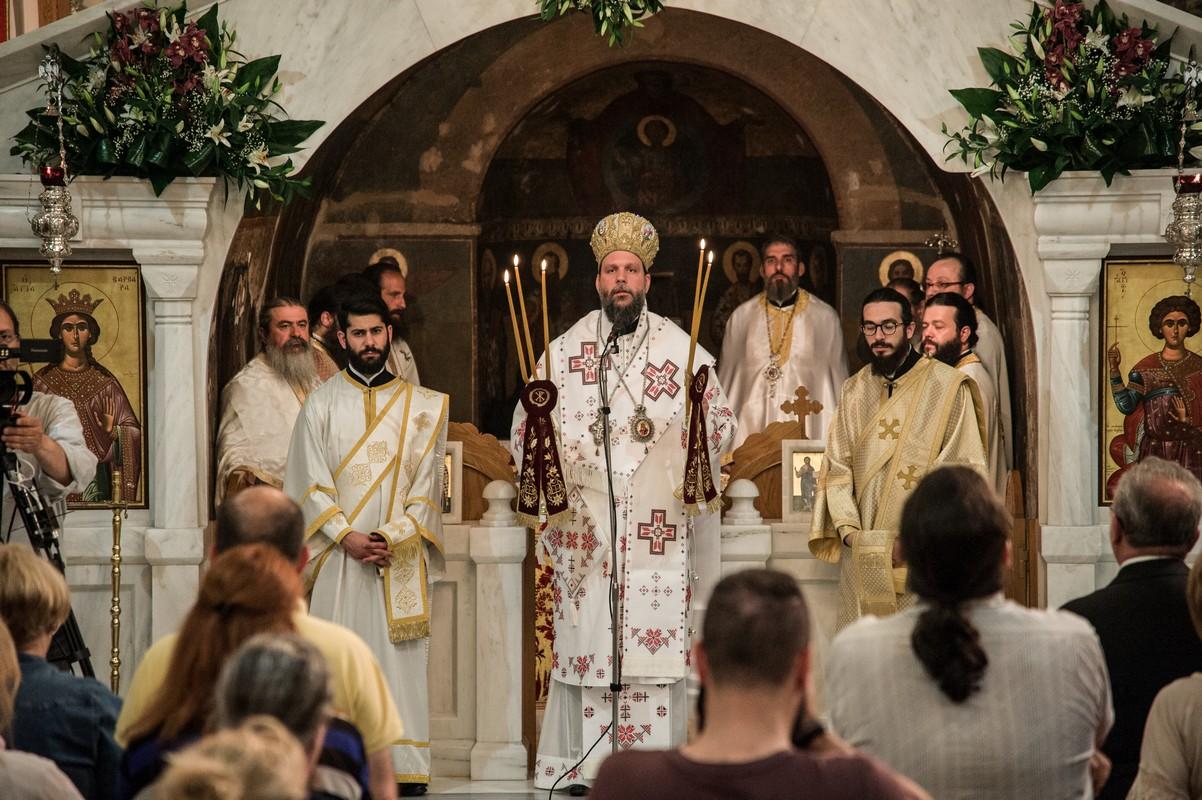 Αγρυπνία  ενώπιον του Τιμίου Σταυρού και της Αγίας Ελένης