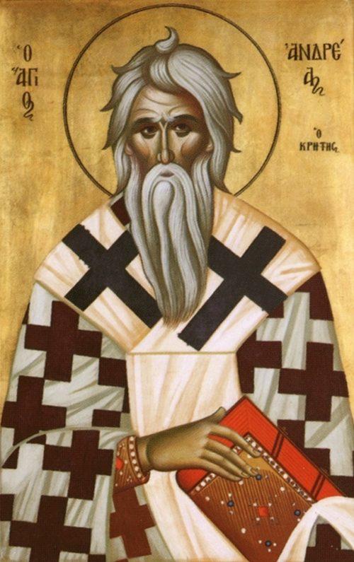 Άγιος Ανδρέας ο Ιεροσολυμίτης Αρχιεπίσκοπος Κρήτης | Διακόνημα