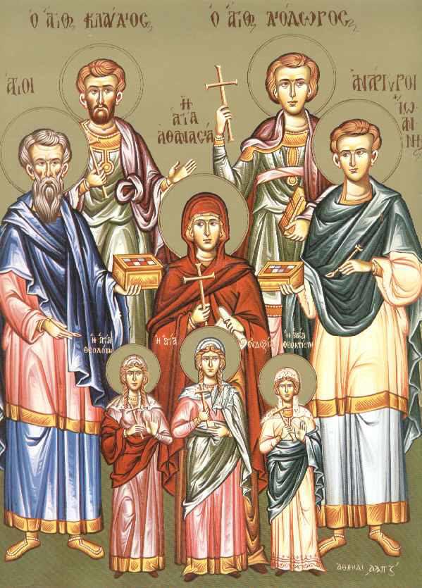 Αποτέλεσμα εικόνας για Άγιοι Κύρος και Ιωάννης οι Ανάργυροι και η Αγία Αθανασία με τις τρεις θυγατέρες της Θεοδότη, Θεοκτίστη και Ευδοξία