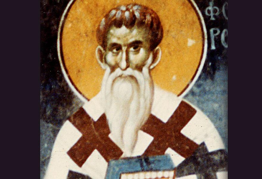 """Ο ομολογητής Νικηφόρος Κωνσταντινουπόλεως και ο όρος """"μορφὴ"""" στο Κατὰ Εὐσεβίου σύγγραμά του»"""