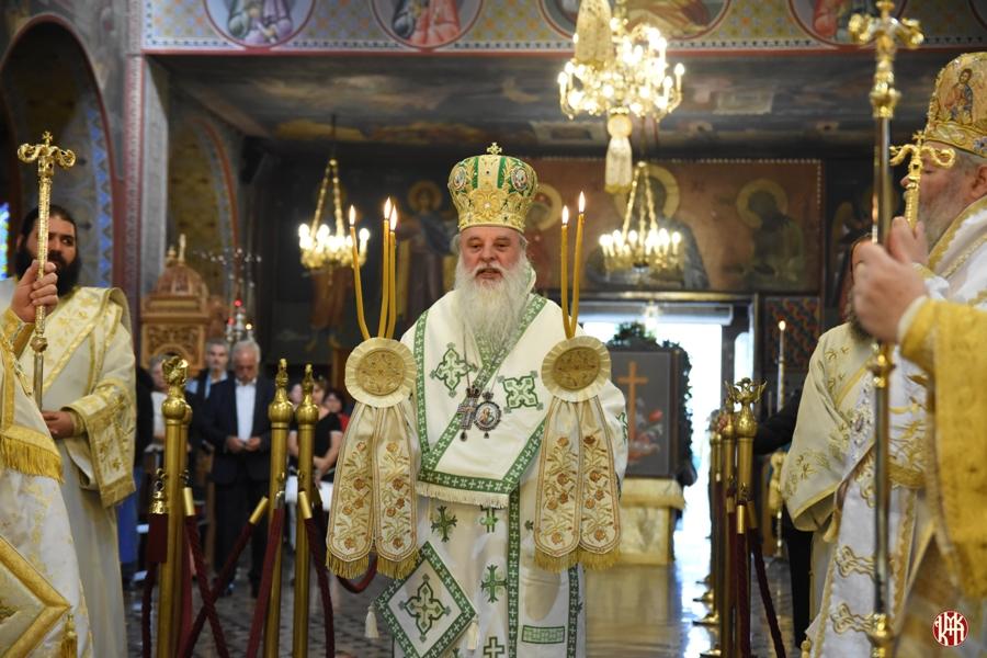 Πανήγυρη Ιερού Καθεδρικού Ναού της Θ. Αναλήψεως Κατερίνης