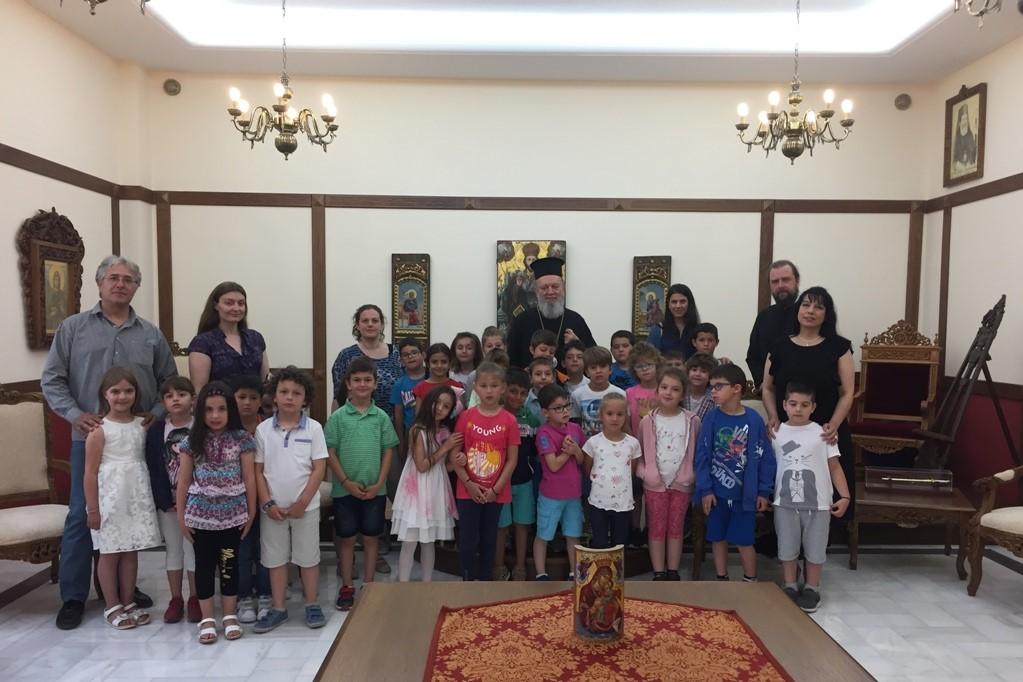 Mαθητές του 2ου Δημοτικού Σχολείου Βασιλικού στον Μητροπολίτης Χαλκίδος