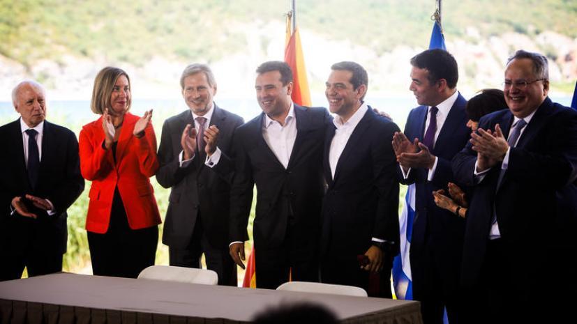 0f1edfba1ab Άκυρη για 7 λόγους η συμφωνία των Πρεσπών λένε οι συνταγματολόγοι ...