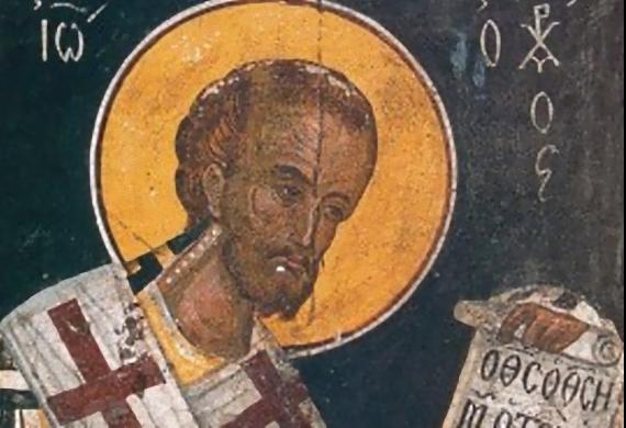 Άγιος Ιωάννης Χρυσόστομος: Τα έργα του Χριστού πληθαίνουν κάθε ...
