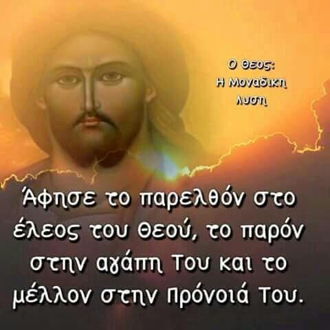 http://www.diakonima.gr/wp-content/uploads/2019/05/IMG_0921.jpg