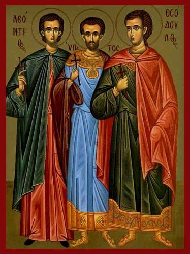 Άγιος Λεόντιος και οι συν αυτώ Υπάτιος και Θεόδουλος | Διακόνημα